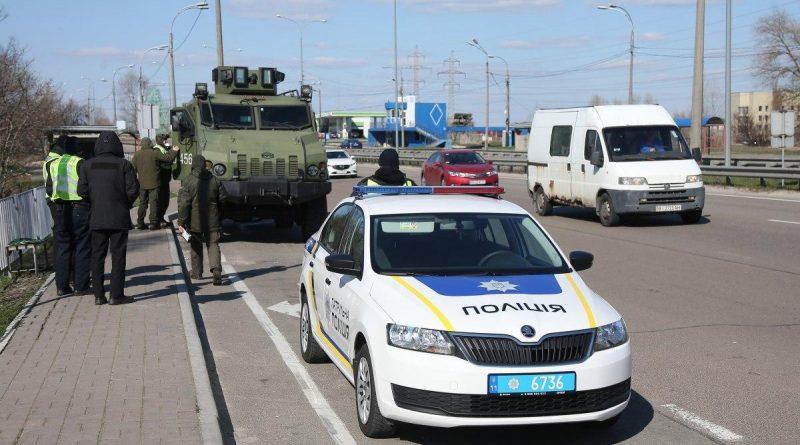Про в'їзд до Києва і рішення штабу про ліквідацію наслідків надзвичайної ситуації.