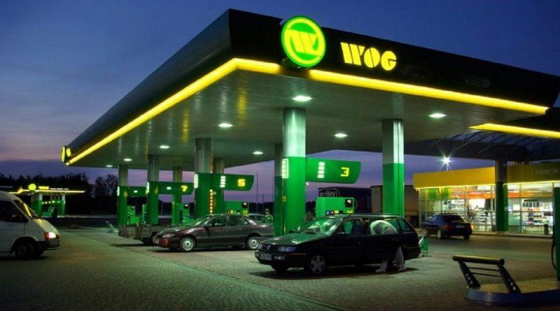 WOG піклується про безпеку клієнтів та співробітників