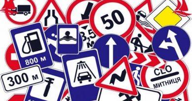 Нові правила складання іспитів на посвідчення водія