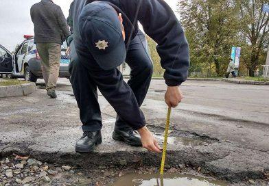 Хто відповість  за неналежний стан доріг: КЦС ВС розбирається у справі про ДТП