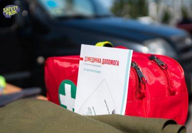 У Києві відбулися практичні заняття з безпеки дорожнього руху від освітнього центру Safety Park