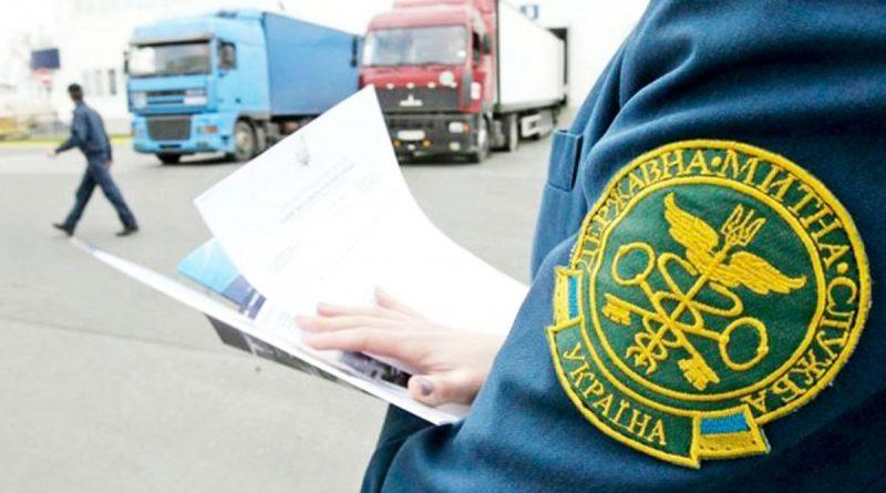 Страхові компанії передають інформацію про водіїв «євроблях» на митницю! Чи буде митниця штрафувати на 170 тис. грн.?