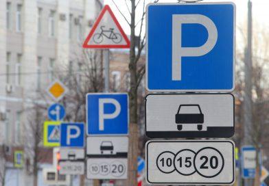 Кабмін розглянув регулювання тарифів на паркування