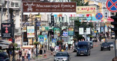 Депутати порахували рекламу вздовж українських доріг і задумали її заборонити