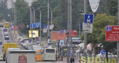 Кабмін вніс зміни до Правил дорожнього руху: деталі