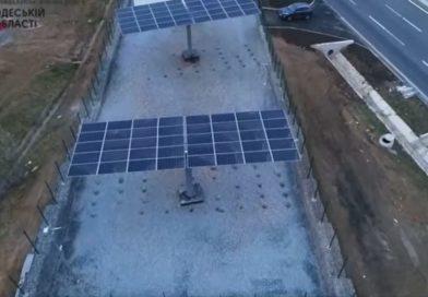 В Україні запустили першу СЕС для освітлення дороги