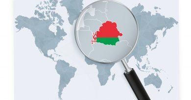 Республіка Білорусь вводить грошовий збір за перетинання кордону транспортними засобами