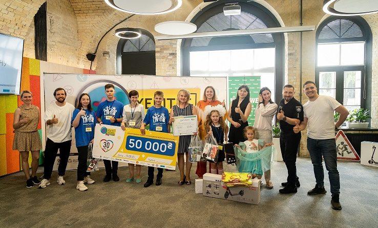 80 тисяч гривень розділили  шкільні команди-переможці Хештег-Марафону #SafetyChallenge