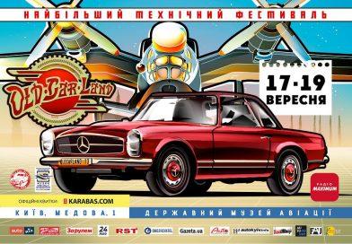"""ЛАЗ наших олімпійців і заводський кабріолет """"Таврія"""" – на OldCarLand покажуть перші українські машини"""